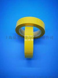 厂家直销黄色玛拉胶带