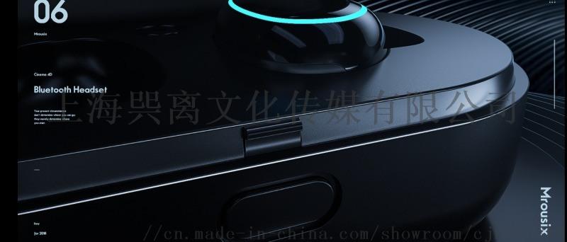 广州专业的三维机械仿真动画工业三维动画产品演示动画
