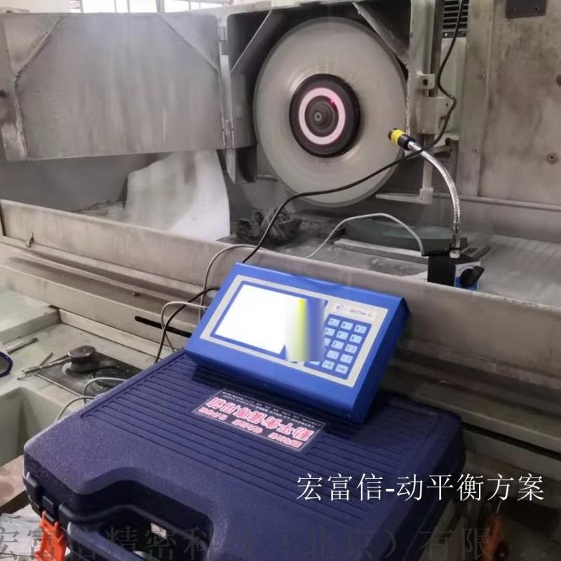 台湾产动平衡仪HS2700G砂轮动平衡仪