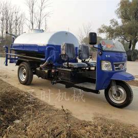 农机三轮半封闭洒水车 农药喷洒车 园林绿化洒水车