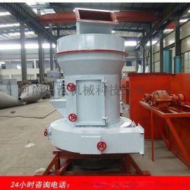 河南福沃机械告诉您选择超细磨粉机应该注意哪些事项?