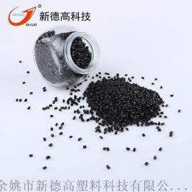 余姚工厂POM碳管超导电塑料 DGK-DD3-4