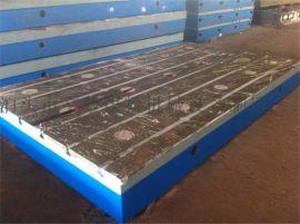 泊头文紫专业生产各种型号铸铁平板  方箱 弯板