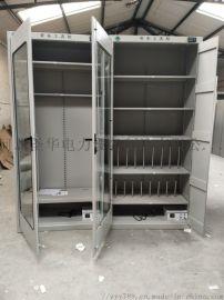 五常市智能安全工具柜 电力安全工具柜
