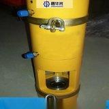 預應力鋼絞線穿線機√湖南株洲市固定端P錨擠壓機