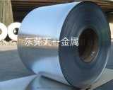 1060工程管道保温铝卷 纯铝皮铝片铝板