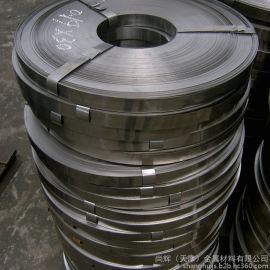 电缆专用钢带 铠装电缆钢带 热镀锌带钢