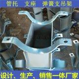 聚四氟乙烯滑动管托管道导向支座管夹滑动支座厂家直供
