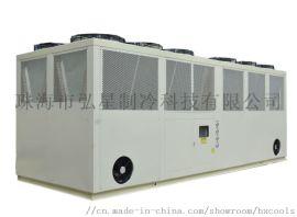 弘星制冷行业配套专业冷水机组