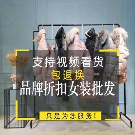 韩版女装胖大批发芝麻衣柜衣服怎么样品牌女装尾货女式貂绒衫大码女装连衣裙