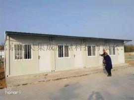 北京住人集装箱活动房 住人铁箱 瓦楞铁皮箱 集装箱