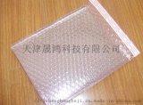 天津18*23+4(160個/包)啞光膜氣泡信封袋