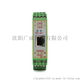 广成科技canopen通信模块GCAN-304