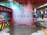 深圳洗輪機