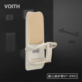 掛牆式嬰兒安全座椅VT-8902