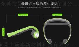 智能穿戴电子产品塑料耐候尼龙塑料,耐高低温手感好