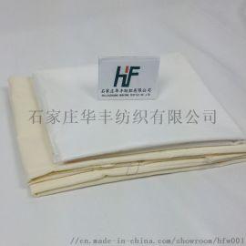 纯棉漂白40支斜纹宽幅