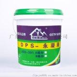 厂家直销dps永凝液 纳米无机防水剂 混凝土保护剂