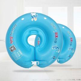 自游宝贝婴儿游泳圈脖圈新生幼儿脖子圈宝宝颈圈