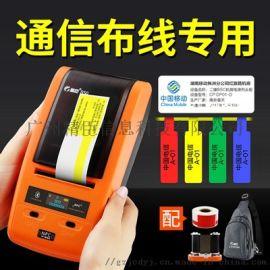 广州精臣二维码线缆标签打印机 热转印碳带标签机