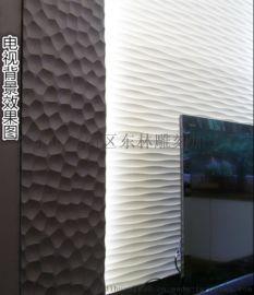 专业定制装饰板立体波浪板造型板背景墙