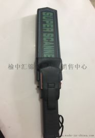 兰州哪里有卖手持式金属探测器13919031250
