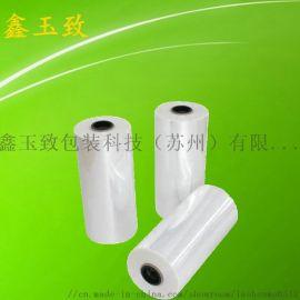 厂家直销全新料lldpe 50CM透明拉伸缠绕膜