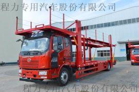 國五解放J6車輛運輸車轎運車