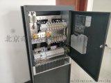 华为TP48600B室内电源48v600A