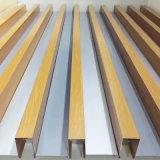 外牆鋁通幕牆,木紋鋁方通幕牆,木紋熱轉印方通