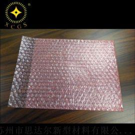 供应包装用气泡袋环保新料吹膜,厂家直销