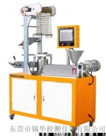 XH-430B小型吹膜试验机塑料专用哪家专业