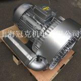 820 11KW工業大功率大吸力漩渦風機