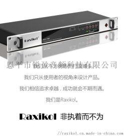 洛??薘axikol厂家直销专业舞台天线放大系统RLU-1000