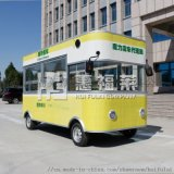 惠福萊小吃車廠家供應多功能流動小吃車