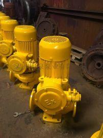 ISG立式管道防爆离心油泵