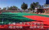 武漢市防滑懸浮拼裝地板適用於哪些場所?