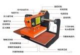 气动热转印机 双工位烫画机
