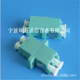 LC多模万兆水绿色光纤适配器 双工光纤适配器