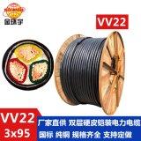 金环宇厂家供应VV22 3*95平方电缆 VV22钢带铠装电力电缆 混批