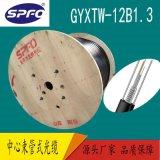 【太平洋】GYXTW-12B1 12芯單模 中心束管式室外光纜 廠家直銷