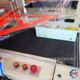 热收缩包装机严格质检 月饼礼盒套膜包装机 全自动塑封机收缩机