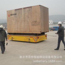 无轨平车蓄电池无轨车电动平车360°转弯平板车无轨电动车