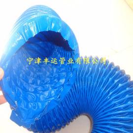 新风系统蓝色通风管 高温防火蓝色通风管 蓝色尼龙布软管