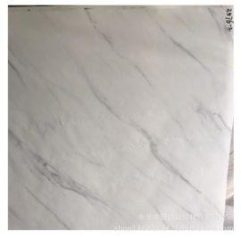 厂家定做雅士白大理石纸底部无胶表面可以喷漆
