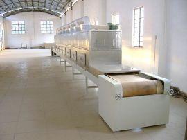 微波化工干燥设备  微波化工干燥设备厂家