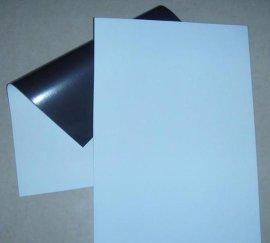 RFID抗金属吸波材料