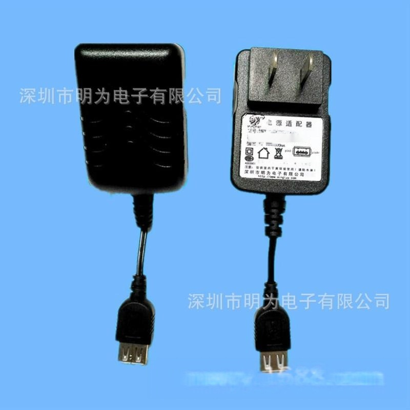 CCC认证电源 USB输出交流变直流电源适配器