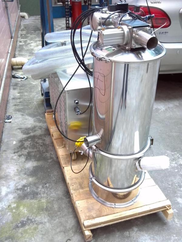 瑞朗真空粉體送料機,全自動吸粉機廠家