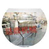 全自动矿泉水桶装生产线 自动桶装水灌装加工设备